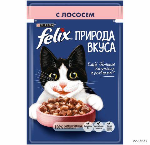 """Пресервы для кошек """"Nature of Taste"""" (85 г; лосось) — фото, картинка"""