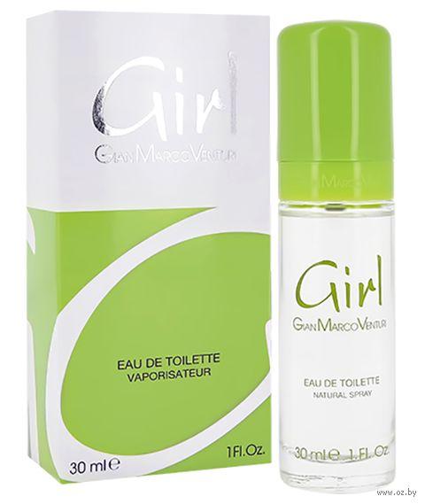 "Парфюмерная вода для женщин ""Girl"" (30 мл) — фото, картинка"