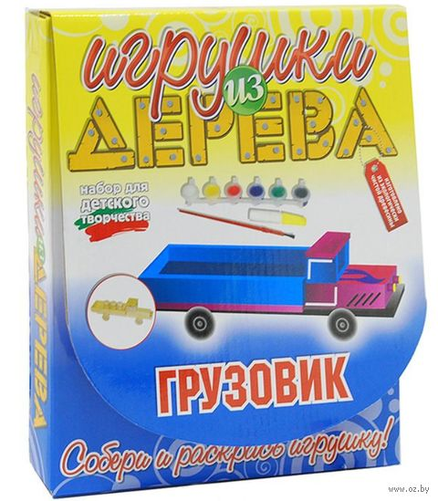 "Конструктор ""Грузовик"""