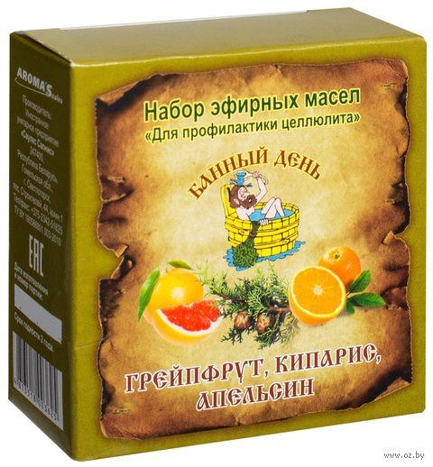 """Набор эфирных масел """"Антицеллюлитный"""" (3 флакона)"""