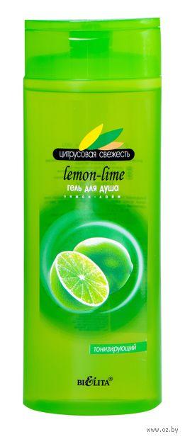 "Гель для душа ""Лимон-лайм"" (400 мл) — фото, картинка"