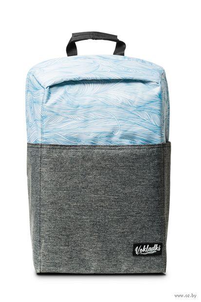 """Рюкзак """"Волны"""" (20 л; голубой) — фото, картинка"""