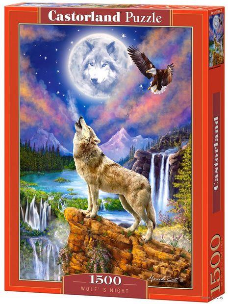 """Пазл """"Волчья ночь"""" (1500 элементов) — фото, картинка"""