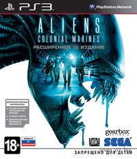 Aliens: Colonial Marines. Расширенное издание (PS3)