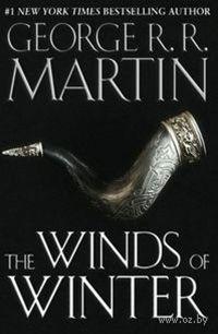 Ветра Зимы — фото, картинка