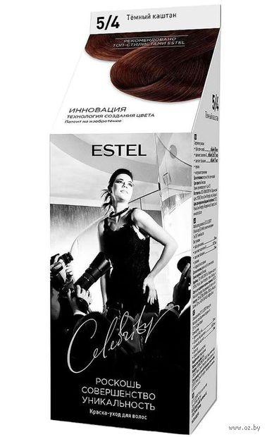 """Краска-уход для волос """"Estel Celebrity"""" тон: 5.4, темный каштан — фото, картинка"""