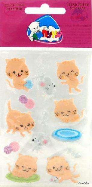 """Наклейки воздушные """"Кошки"""""""