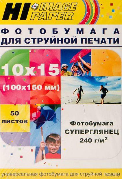 Фотобумага суперглянец односторонняя (50 листов, 240 г/м, 10х15 см)
