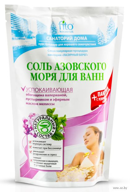 """Соль для ванн Азовского моря """"Успокаивающая"""" (530 г)"""