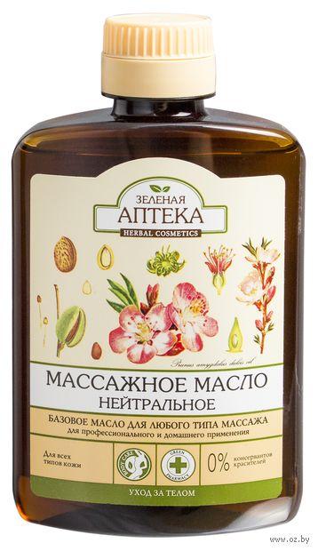 """Масло для массажа """"Нейтральное"""" (200 мл) — фото, картинка"""