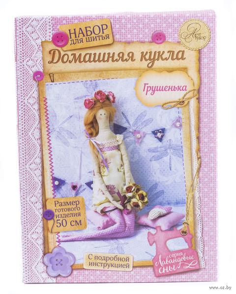 """Набор для шитья """"Тильда. Грушенька"""" — фото, картинка"""