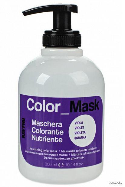 """Тонирующая маска для волос """"Color Mask"""" тон: фиолетовый — фото, картинка"""