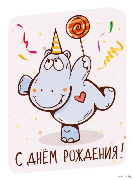 """Открытка с шоколадом """"ChokoCat. С Днём рождения"""" (5 г) — фото, картинка"""