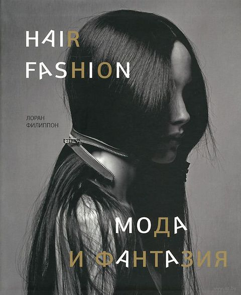Волосы: мода и фантазия — фото, картинка