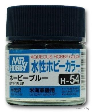 Краска Aqueous Hobby Color водоразбавляемая (navy blue, H-54)
