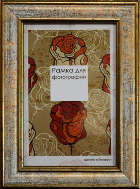 Рамка деревянная со стеклом (15х21 см, арт. 229/04)