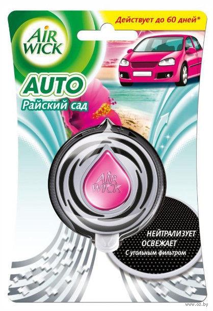 """Освежитель воздуха для автомобиля Air Wick Car Freshener """"Райский Сад"""" (3 мл)"""
