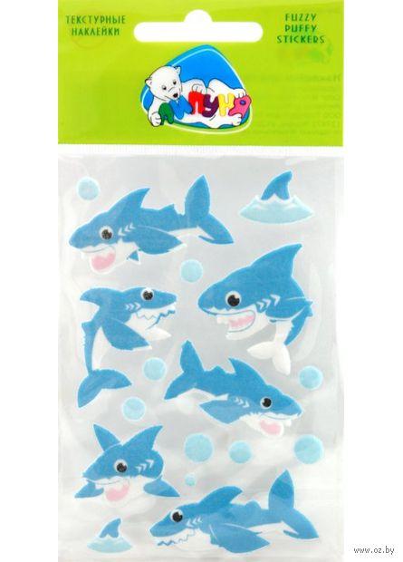 "Наклейки текстурные ""Акулы"""