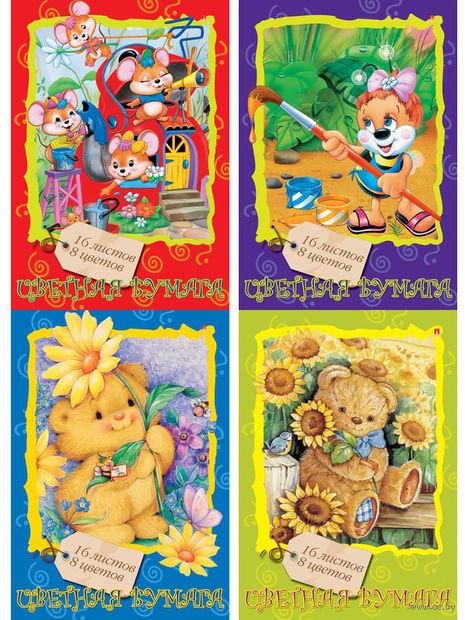 """Бумага цветная """"Мультики"""" (А4; 16 листов; 8 цветов; в ассортименте) — фото, картинка"""