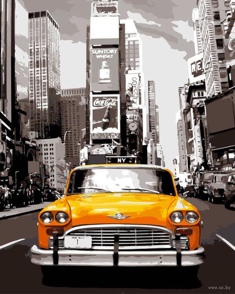 """Картина по номерам """"Ретро такси"""" (500х650 мм) — фото, картинка"""
