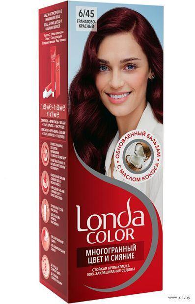 """Крем-краска для волос """"LondaColor"""" (тон: 45, гранатово-красный)"""