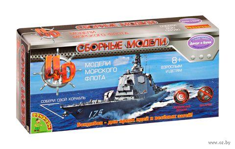 """Сборная 4D-модель """"Корабль"""" (маштаб: 1/700) — фото, картинка"""