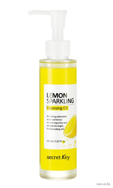"Масло для снятия макияжа ""Lemon Sparkling Cleansing Oil"" (150 мл) — фото, картинка"