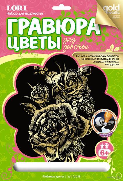 """Гравюра """"Любимые цветы"""" (золото) — фото, картинка"""