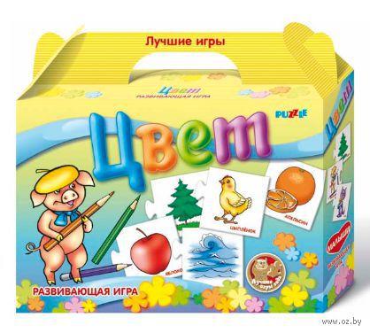 "Пазл ""Цвет"" (30 элементов)"