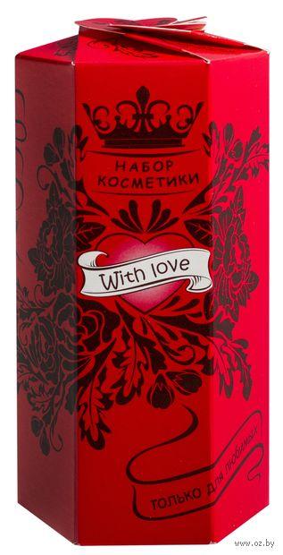 """Подарочный набор """"With love"""" (2 крема)"""
