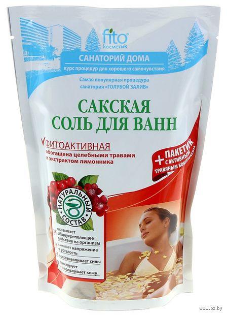 """Соль для ванн """"Сакская. Фитоактивная"""" (530 г)"""