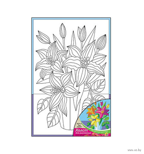 "Набор для рисования ""Три Лилии"" — фото, картинка"