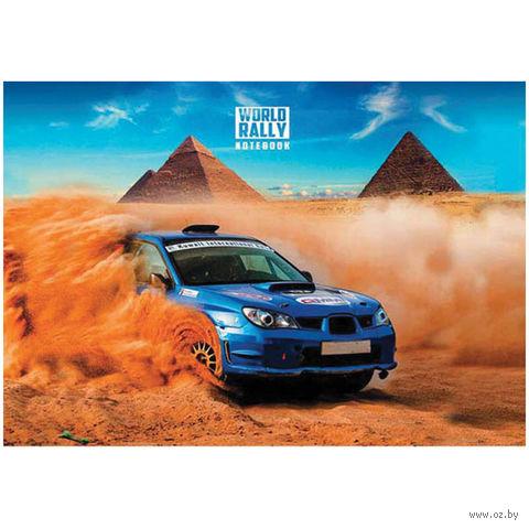 """Альбом для рисования А4 """"Авто. World Rally"""" (32 листа)"""