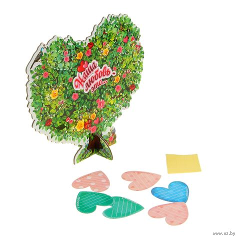 "Открытка-валентинка ""Дерево"" — фото, картинка"