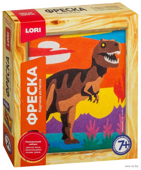 "Картина из песка ""Тиранозавр"" — фото, картинка"