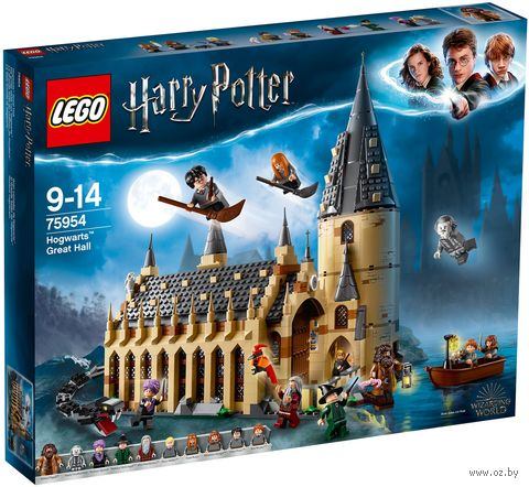 "LEGO Harry Potter ""Большой зал Хогвартса"" — фото, картинка"