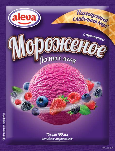 """Мороженое сухое """"Aleva. С лесными ягодами"""" (75 г) — фото, картинка"""