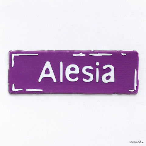 """Магнит Name Is """"ALESIA"""""""