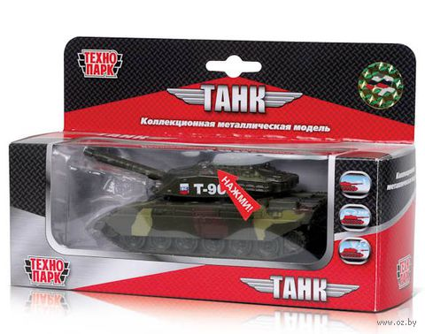 "Модель танка ""T-90"" (масштаб: 1/43)"