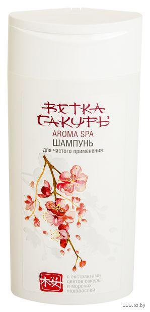 """Шампунь для волос """"Aroma SPA"""" для частого применения (240 мл) — фото, картинка"""