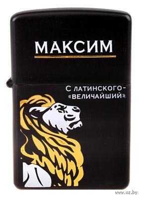"Зажигалка ""Максим"" (арт. 10355699) — фото, картинка"