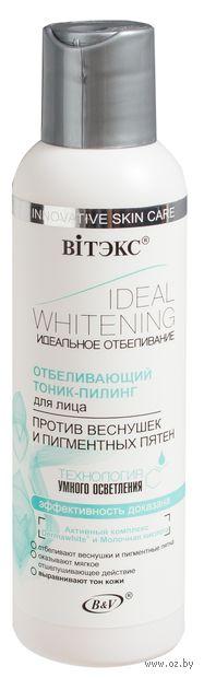Отбеливающие крема флоресан отзывы