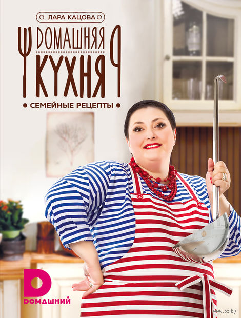 Домашняя кухня — фото, картинка