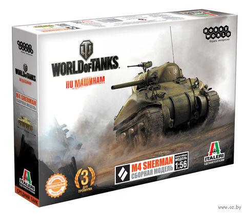 """Американский средний танк """"M4 Sherman"""" (масштаб: 1/56)"""