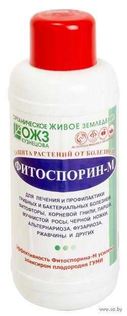 "Препарат для защиты растений ""Фитоспорин-М"" (500 мл) — фото, картинка"