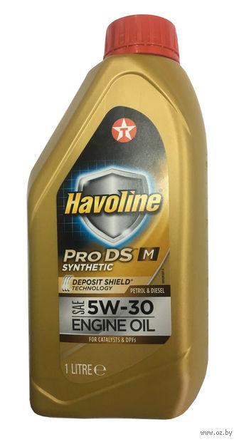 "Масло моторное ""Havoline ProDS M"" 5W-30 (1 л) — фото, картинка"
