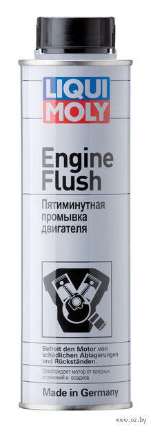 """Промывка двигателя """"Engine Flush"""" (0,5 л; пятиминутная) — фото, картинка"""