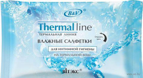"""Влажные салфетки для снятия макияжа """"На термальной воде"""" (15 шт.) — фото, картинка"""