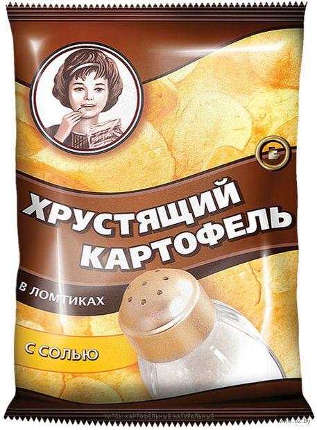 """Чипсы картофельные """"Хрустящий картофель. С солью"""" (40 г) — фото, картинка"""