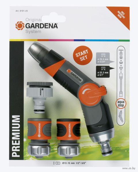 """Набор для полива пластмассовый """"Gardena Premium"""" — фото, картинка"""